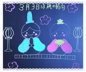 16-03-03-12-11-09-802_deco